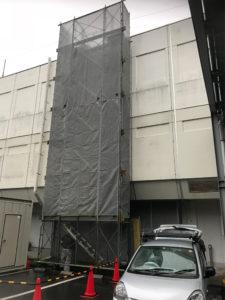 工場建屋屋上補修工事